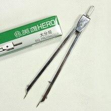 HERO школьные канцелярские инструменты для рисования металлические разделители компасы, 1 шт. без крышки иглы