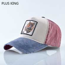 Tiger Baseball Cap Outdoor Sports Caps Men Women Animals Hat Cotton 2019 New Hot Sale