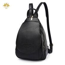 Модные женские туфли рюкзак кожаный Рюкзаки softback Сумки Производитель Сумка Элегантный дизайн сумка Повседневное Рюкзаки подростков рюкзак мешок