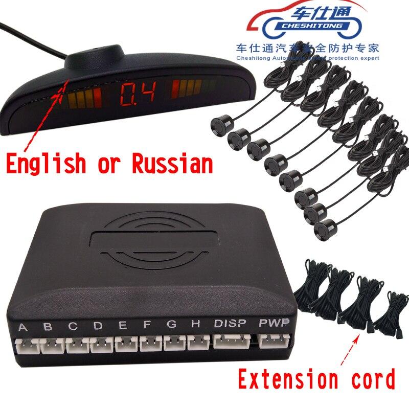 Che Shitong автомобильный парковочный датчик, человеческий голос с русской обратной помощью, резервный радиолокационный монитор, система с 8 дат...
