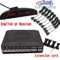 Che shitong سيارة وقوف السيارات الاستشعار صوت الإنسان مع الروسية عكس مساعدة احتياطية الرادار رصد نظام مع 8 أجهزة الاستشعار