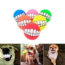Funny Pet Dogs Teeth Pattern Balls Chew Toy Squeaker Squeaky Sound Puppy Cat Ball Training Toys