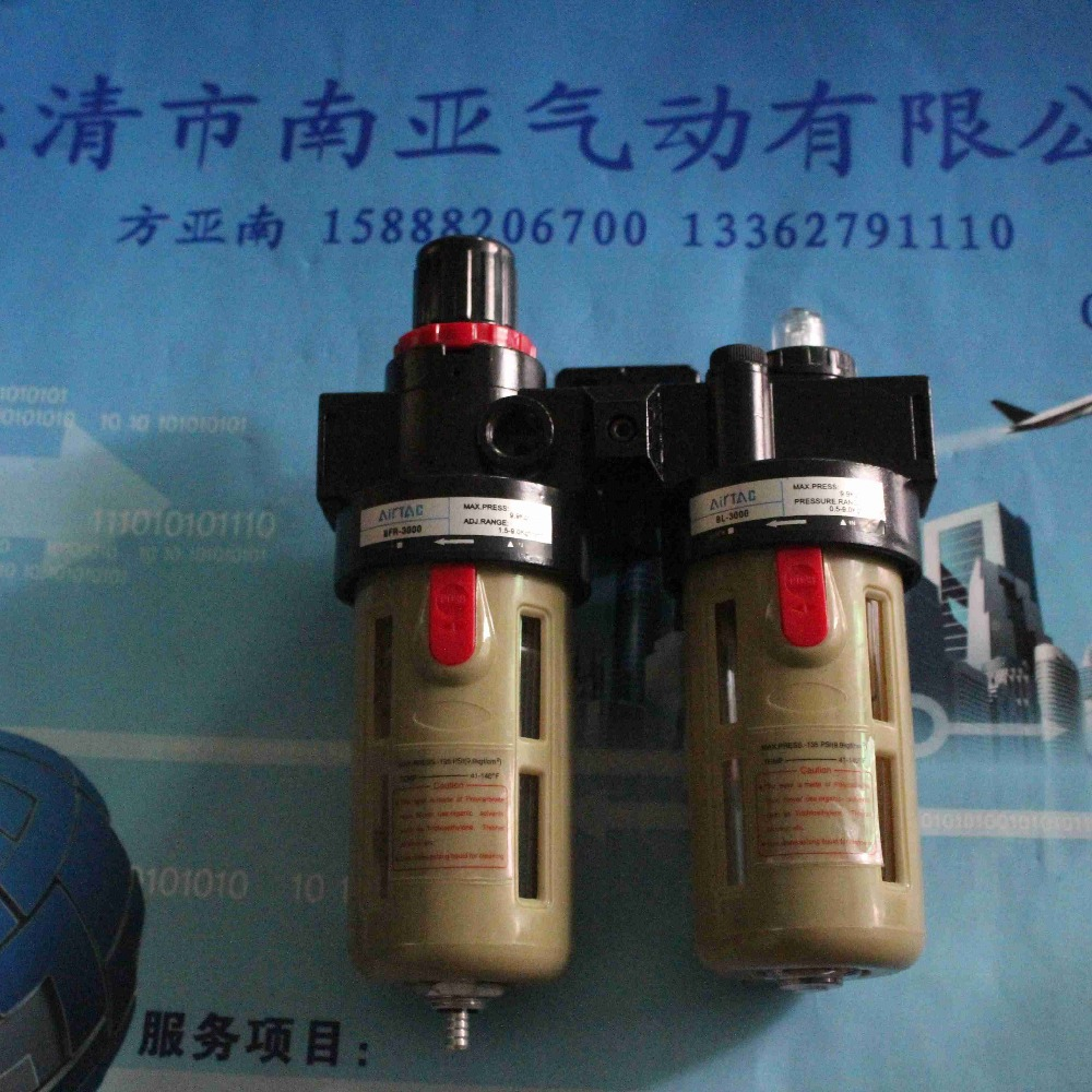 BFC-3000 AIRTAC Air source pneumatic component air tools BFC series sc50 300 s airtac air cylinder pneumatic component air tools sc series