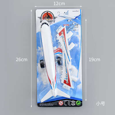 Aircraft Inertia Toy Airplane Model Creative Child Gift Baby Kindergarten Boy Little Plane Children