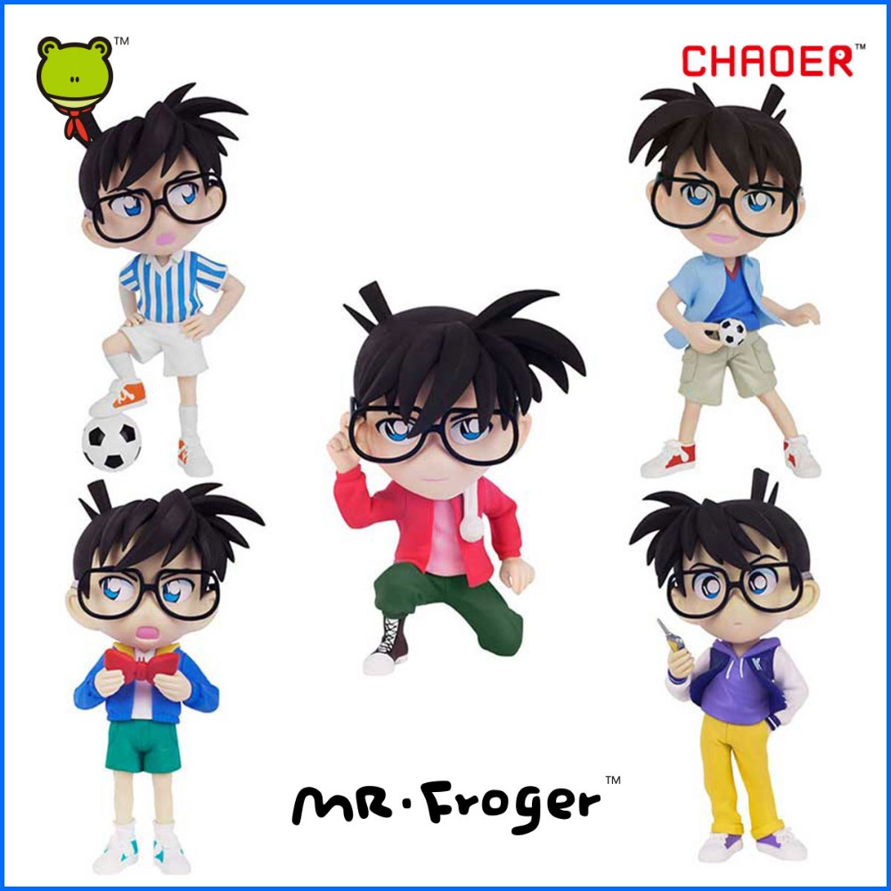Mr.Froger Edogawa Konan Series Figure Detective Conan Case Closed Action Figures cute chibi collect