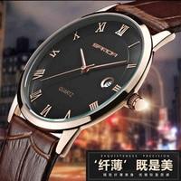 7mm Super Slim Fashion SANDA Mens Watches Top Brand Luxury Fashion Genuine Leather Watch Men Calendar