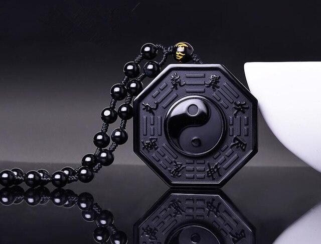 Кулон Инь-Янь натуральный камень