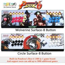 Pandora Box 6 1300 en 1 8 Botones familia 2 jugadores joystick consola arcade soporte añadir FBA MAME PS1 juego puede añadir hasta 3000 juegos