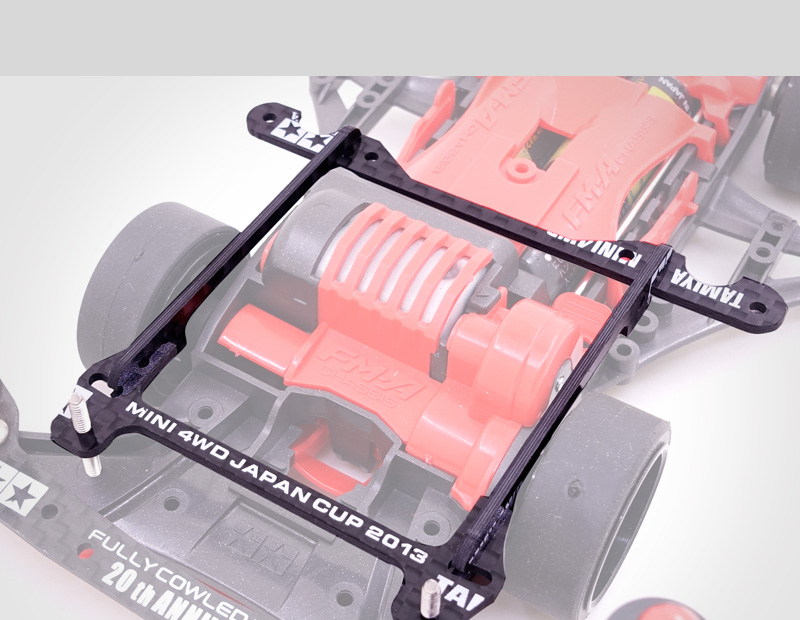 High Grade Tune-up Teile Carbon Vorder Roller Bleiben Aufhänger für VS/S2/MA/MS /AR/FM-A Chassis von Tamiya Mini 4WD Auto Modell
