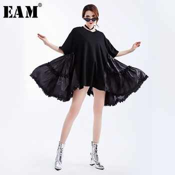 [EAM] 2019 New Spring Summer Round Neck Half Sleeve Black Loose Big Size Ruffles Pleated Stitch Dress Women Fashion Tide JS791 - DISCOUNT ITEM  17% OFF All Category