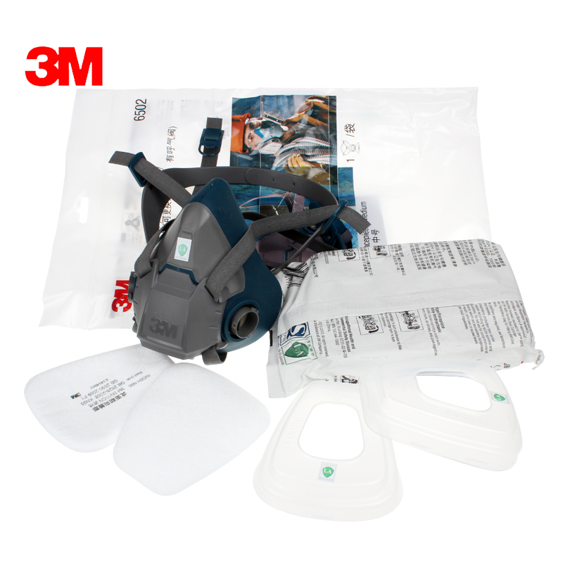<font><b>3M</b></font> 6502 with <font><b>6001</b></font> Painting Gas <font><b>Cartridges</b></font> Chemical Respirator Organic Vapor <font><b>Cartridge</b></font> Respiratory Protection GM377 image