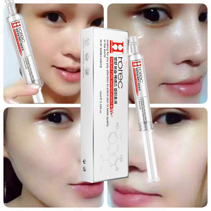 Aliexpress.com : Buy Skin Whitening Injections Hyaluronic