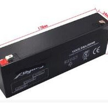 12 V 2.2Ah свинцово-кислотная аккумуляторная Батарея vrla батарея