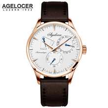 New design army watch Agelocer men's watches white dashboard role automatic movement power reserve display seconds dial