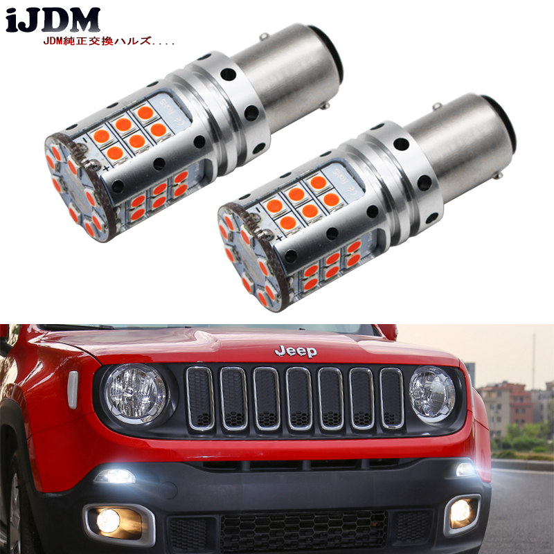 iJDM Canbus Error Free 1157 LED P21/5W BAY15d Daytime Running Light DRL Bulbs For 2015-up Jeep Renegade/ White Red Ice blue