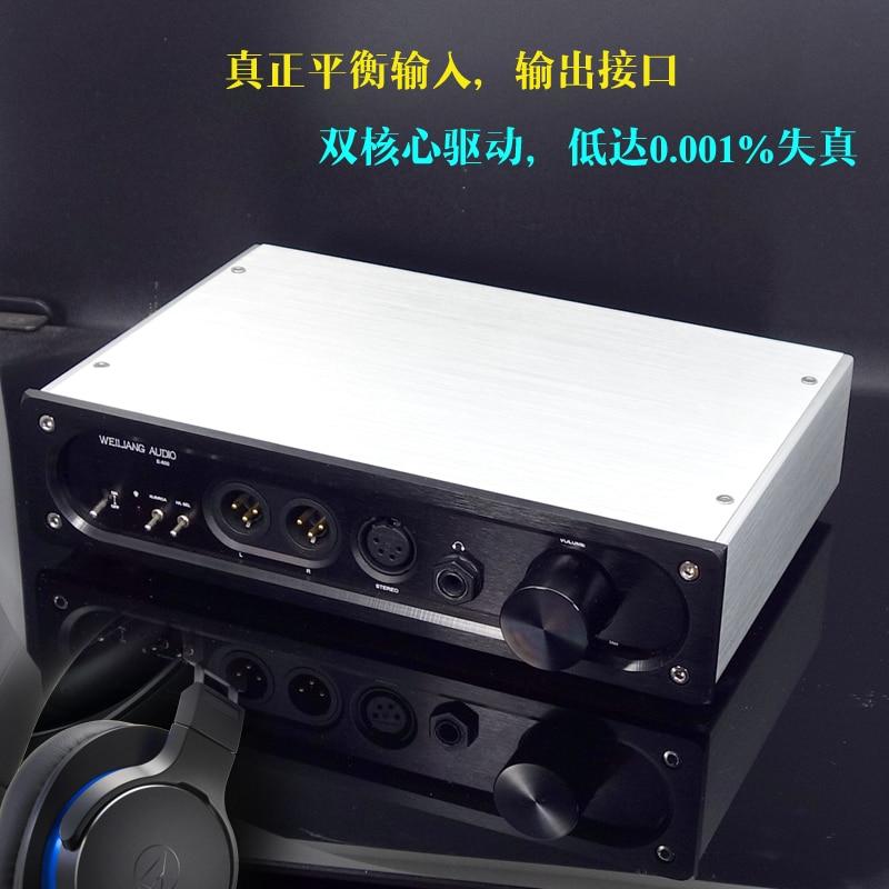 WEILIANG AUDIO E600 Fully Balanced Dual Core Low Distortion Headphone Amplifier