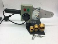 Free Shipping Temperature Controled PPR Welding Machine Plastic Pipe Welding Machine With A Ppr Cutter AC