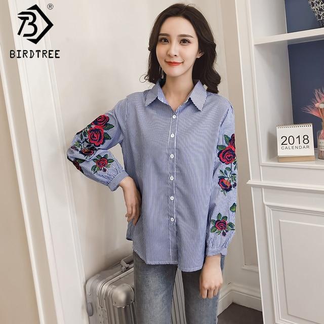 d87454606b345 Plus Size 5XL 2018 New Spring Striped Shirt Korean Fashion Elegant Style  Embroidery Flower Female Sweet