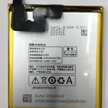 MATCHEASY 2150mAh BL220 Battery For Lenovo S850 S850T Mobile