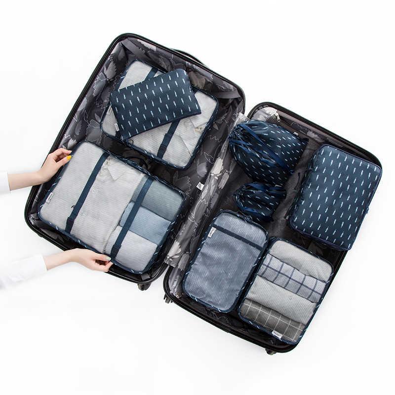 8 ピース/ロット男性と女性旅行 Luggae スーツケース潮パッキングオーガナイザー良質トラベルアクセサリーバッグ