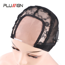 Weaving Cap For Wigs Lace Front Wig Cap For Making