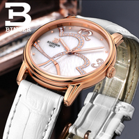 Sweet Heart shape Women Rhinestones Watches Quartz Love Gift Watch for Girlfriend Elegant White Leather Strap Wrist watch Shell