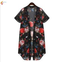 Europe large size women 2017 summer loose short-sleeved printing Sun protection clothing thin cardigan elegant coat G91 JQNZHNL