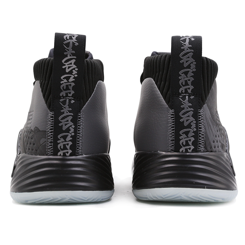 Original New Arrival Adidas DAME 5 - GEEK UP Men's Basketball Shoes Sneakers 3