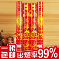 activities fireworks fireworks tube handheld wedding celebration color flower petals spray ribbons salute wholesale