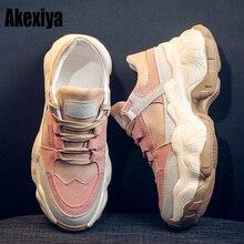Высококачественные кроссовки; женские кроссовки на платформе; женская обувь; дышащие повседневные женские кроссовки для бега; f366