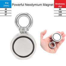 Salvage Neodymium Magnet Super Powerful Hole Circular Ring Hook Fishing Permanent Holder Double-Sided Tool