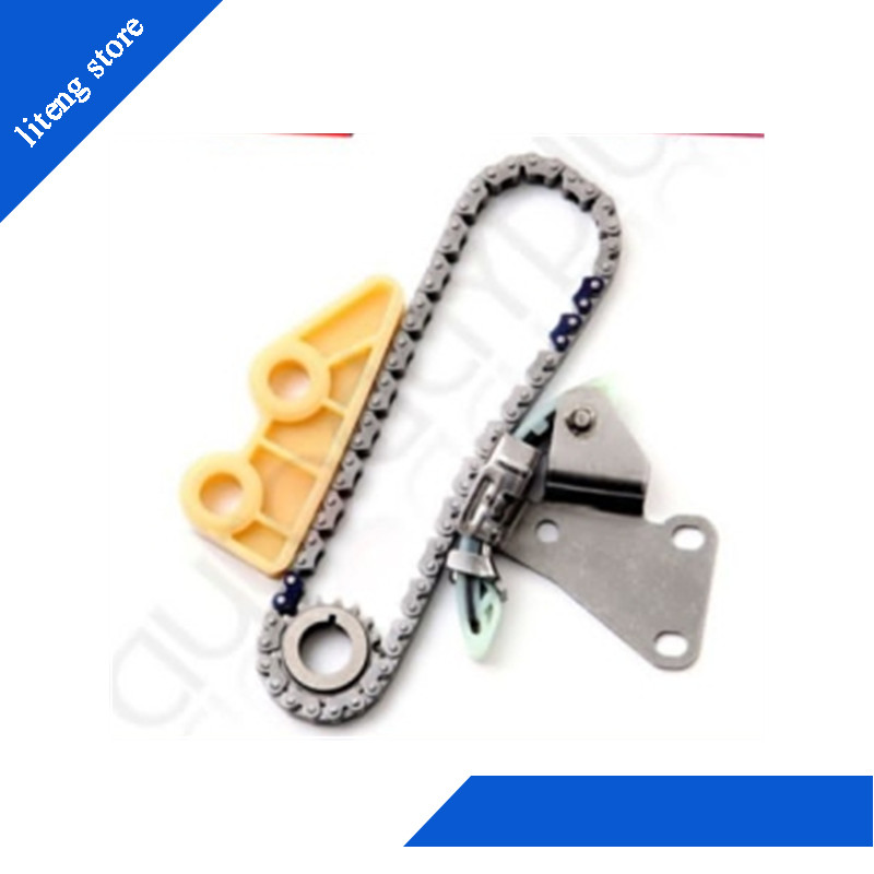 DNJ Engine Components TK242 Timing Chain Kit