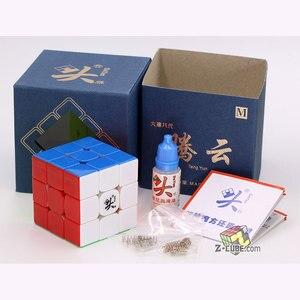Image 2 - Cubo mágico rompecabezas Dayan 3x3x3 333 cubo v8 magnético TengYun M champion competición profesional twist wisdom juguetes de club juego de regalo
