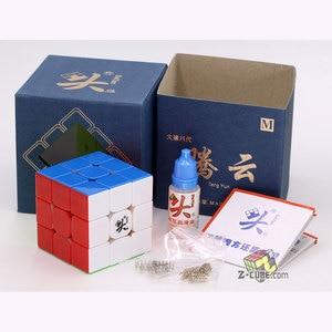 Image 2 - Magic CubeปริศนาDayan 3X3X3 333 Cube V8แม่เหล็กTengYun Mแชมป์การแข่งขันมืออาชีพTwistภูมิปัญญาclubของเล่นของขวัญเกม