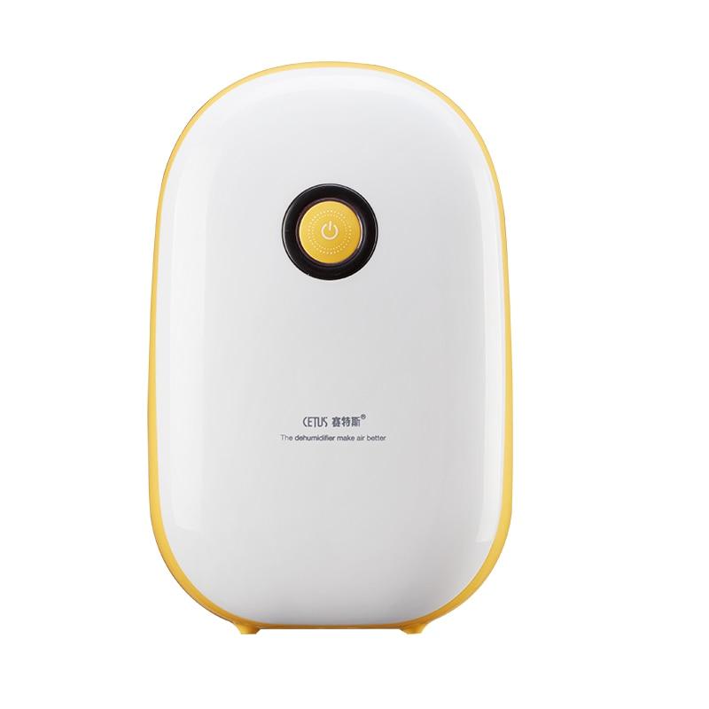 Silent dehumidifier basement Bathroom dryer Mini Clothes dryer Purifying air