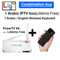 Арабский live TV Box пожизненный бесплатный без абонентской платы Android TV Box, 450 +, сомали, французский каналы + один Беспроводной Клавиатуры