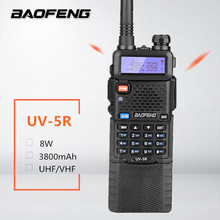BAOFENG UV-5R Powerful Walkie Talkies 8W 3800mAh Dual Band VHF UHF HF Ham Radio Station Transceiver Transmitter Talkie Walkie kaiyue 9110 4w 408 410mhz headset walkie talkies green 2 pcs 6 x ag10