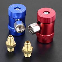Filler Transition Joint Refrigerant R1234yf High Low Side Manual Quick Coupler Connector M12 R1234
