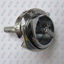 HOOK & BOBBIN CASE #240558 #B1830-055-0A0 THICK SHAFT- SINGER 111W155 JUKI LU-562