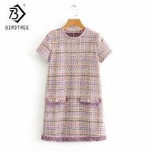 2018 Summer Women's Dresses Europe Style Short Sleeve Elegance Ruffles O-Collar Loose Striped Pockets Slim Dress Hots D88101L