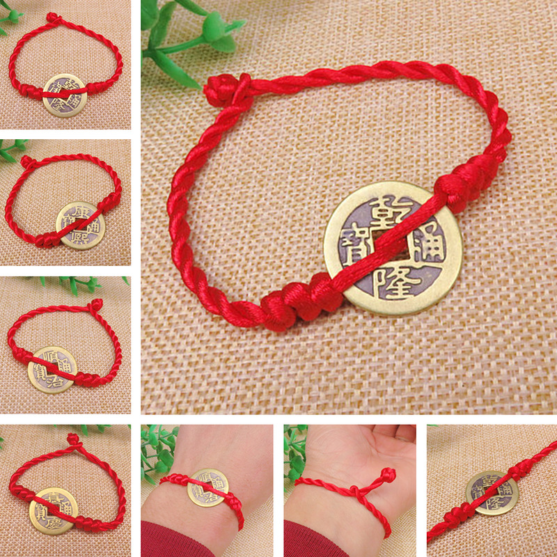 2020 Lucky Five Emperor Money 2.4 Cm Real Copper Coin Red String Bracelet Charm Men And Women Good Luck Accessories