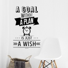 Modern Office Decor Decals Motivation Quote Inspire Stickers Mural Home Decor Bedroom DIY Vinyl Wall Sticker Pure Color Z068