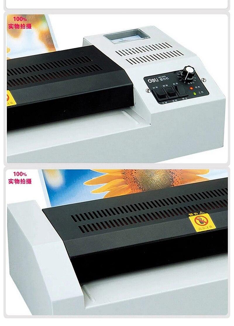 Cheap hot laminator