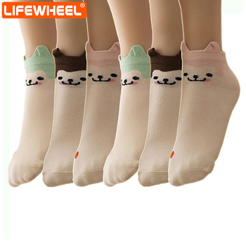 LifeWheel Love bears cotton boat socks If You can read this Bring Me a personality Korean stereo small ear heel women socks image