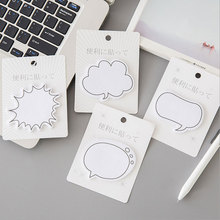 1X kawaii Creative cartoon Dialog box stickers weekly plan Sticky Notes Post It Memo Pad Korean stationery School Supplies gift
