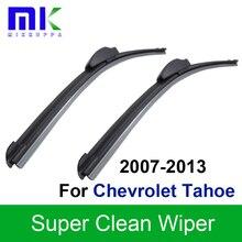 Silicone Rubber Wiper Blades For Chevrolet Tahoe 2007 2008 2009 2010 2011 2012 2013 Windshield Windscreen Wiper Auto Accessories