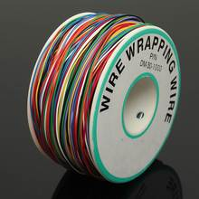 Cable Wrap 250M 8-Wire Colored Insulated P/N B-30-1000 30AWG Wire Wrapping Cable Wrap Reel Tin Plated Copper Plastic