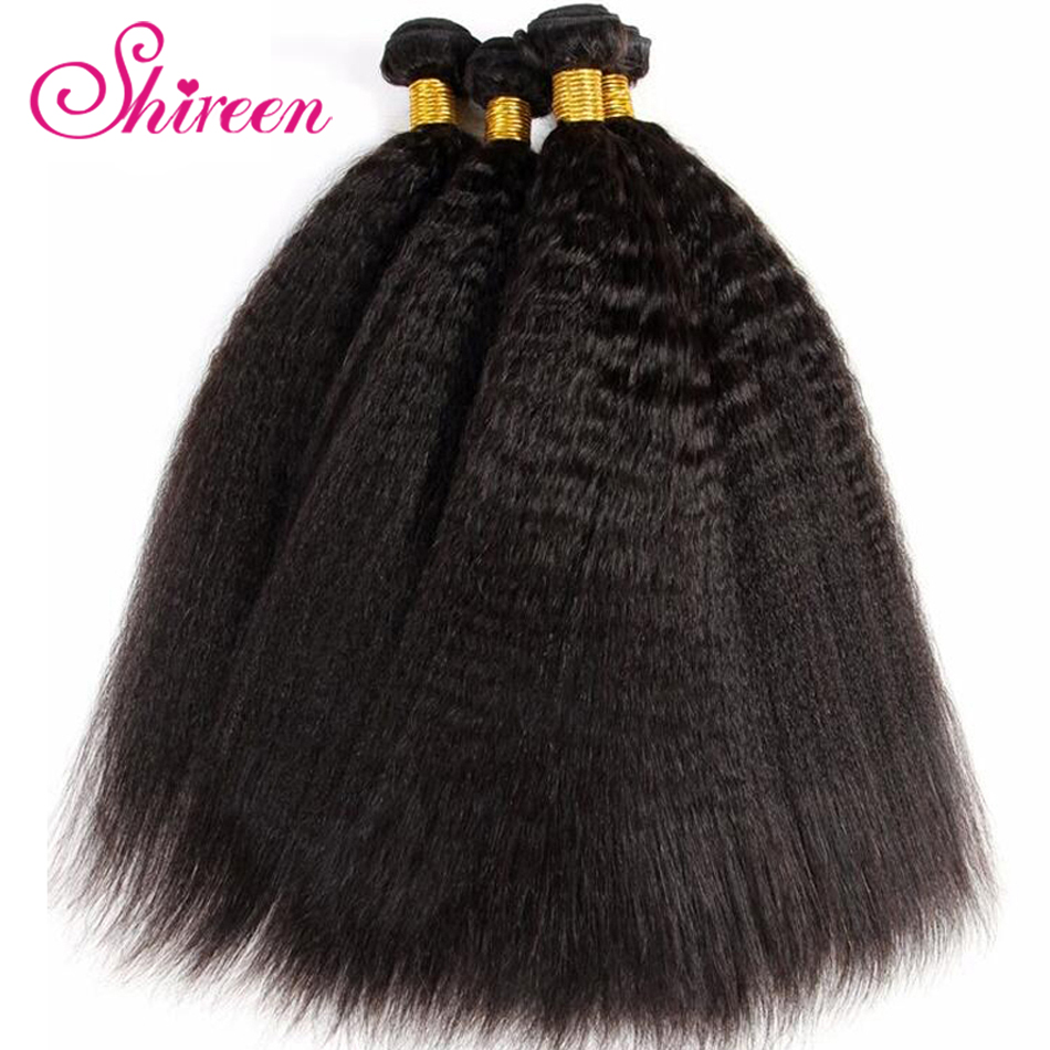Shireen Hair Kinky Straight 3 Piece Bundles Malaysian Remy Straight Yaki Human Hair Extensions Yaki Straight Hair Weave Bundles