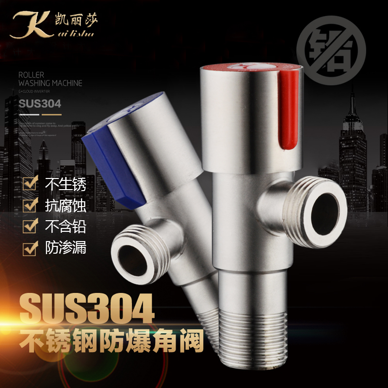 304 stainless steel hot and cold copper thickening plus triangular valve brass seal water heater angle