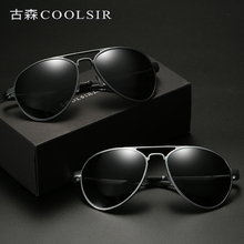 Sunglasses Brand Designer Pilot Polarized Male Sun Glasses Eyeglasses gafas oculos de sol masculino For Men